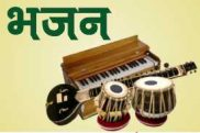 Bhajans - Devotional song