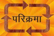 Parikrma or circling of temple