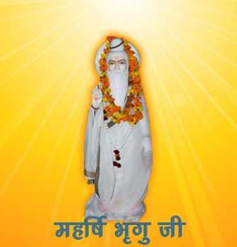 Maharishi Bhrigu Ji Sritrimurtidham Kalka